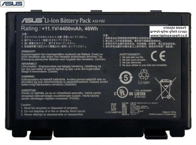 סוללה מקורית למחשב נייד אסוס ASUS K40 K40E K50 K51 K60 K61 Laptop Battery A32-F82 A32-F52 X5J