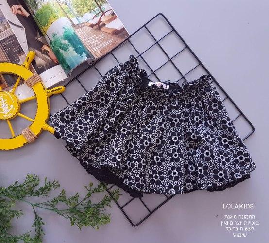 חצאית דגם 9645/2