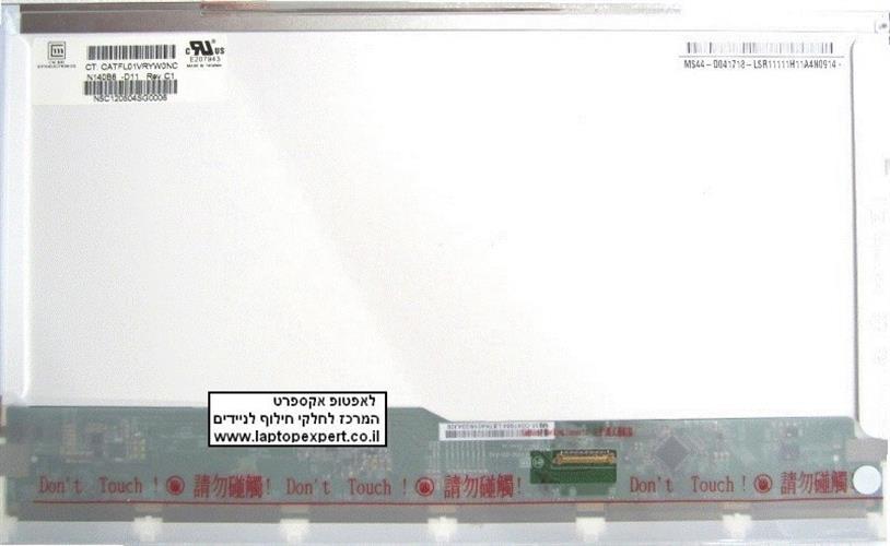 החלפת מסך למחשב נייד Samsung LTN140AT05 14