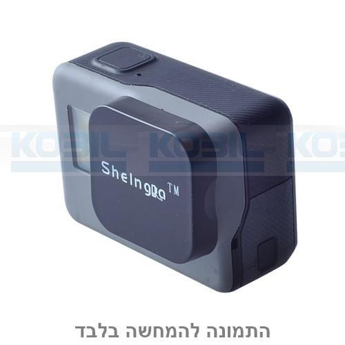 מכסה לעדשת מצלמה למצלמת גופרו Hero 5 / Hero 5 Black