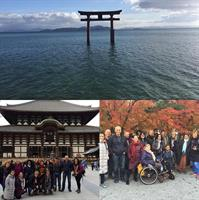 מסע במילים ליפן: טיול סדנה ייחודי בהשראת הכתב, הכתיבה והקליגרפיה היפנית