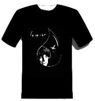 חולצת מאיר אריאל - קצר