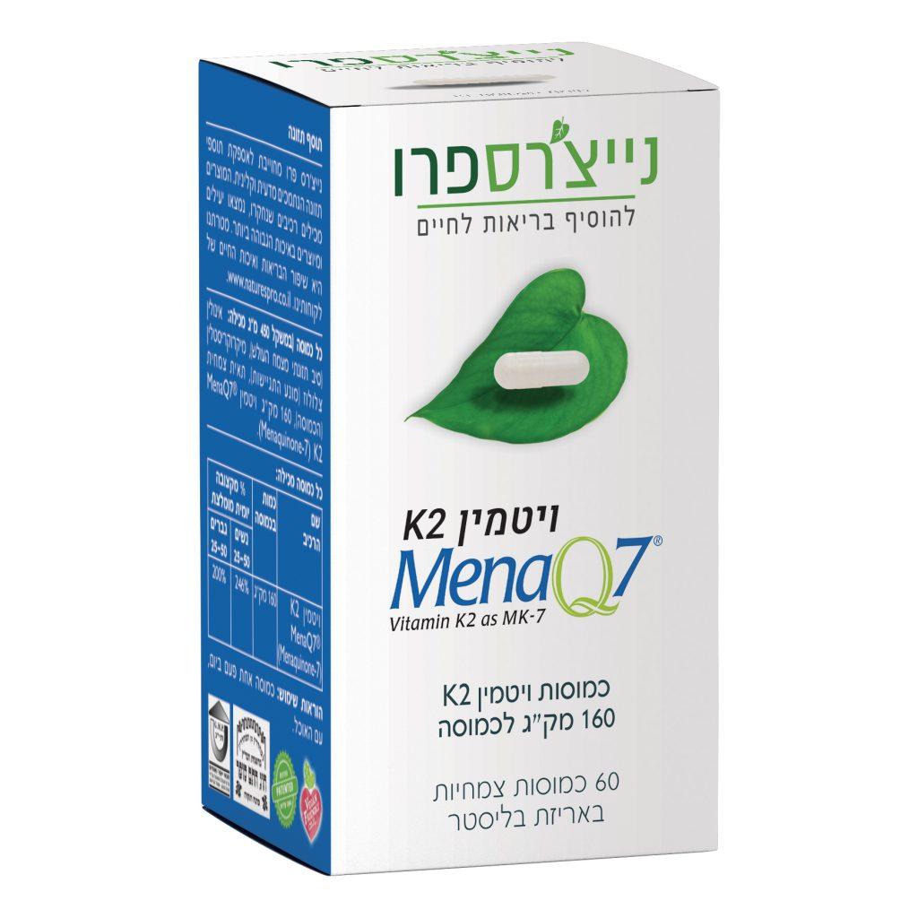 ®VITAMIN K2 MENAQ7