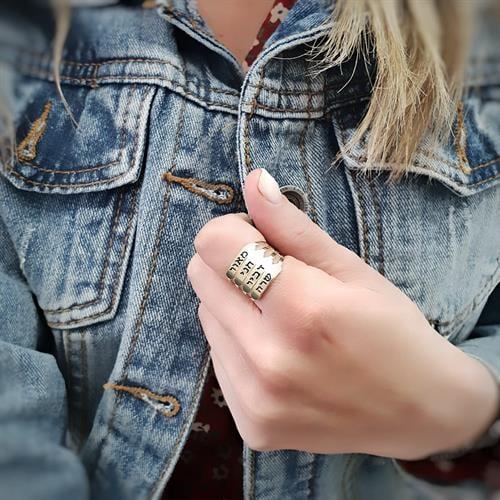 טבעת עדן קלאסית - 4 שורות