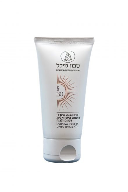 קרם הגנה טבעי SPF 30 לפנים ולגוף *מבצע השקה*