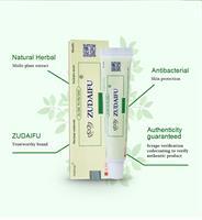 משחת צמחים טיפולית לאקזמה ומחלות עור שונות