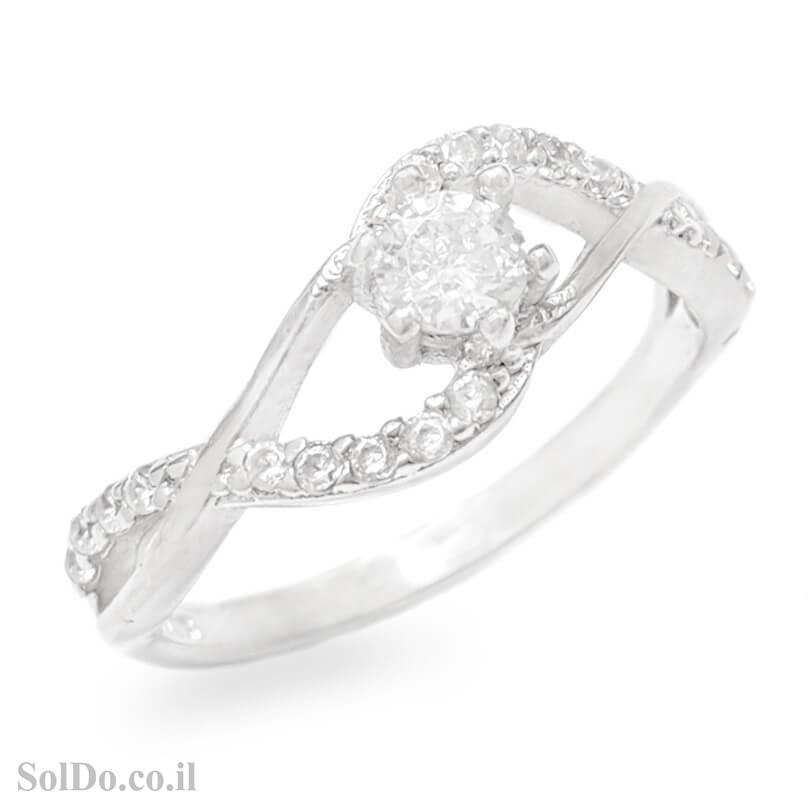 טבעת מכסף משובצת אבני זרקון  RG6148 | תכשיטי כסף | טבעות כסף
