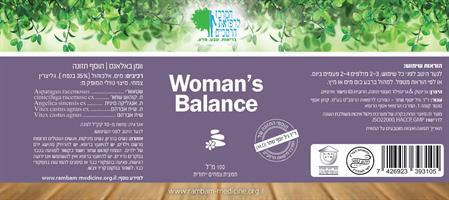 woman's Balance - פורמולת צמחים ייחודית לנשים