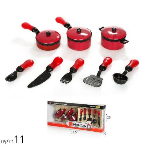 סט כלי מטבח אדום