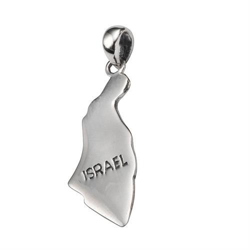 תליון ארץ ישראל עם כיתוב israel