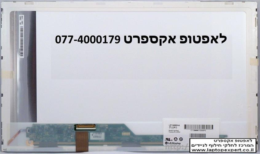 החלפת מסך למחשב נייד AUO 15.6 WXGA HD LED 40 PIN LCD Screen MATTE / AntiGlare B156XTN02 V.1