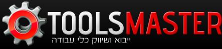 12 יח' של מחזיק מפתחות מטר מבית MOLLER GERMANY