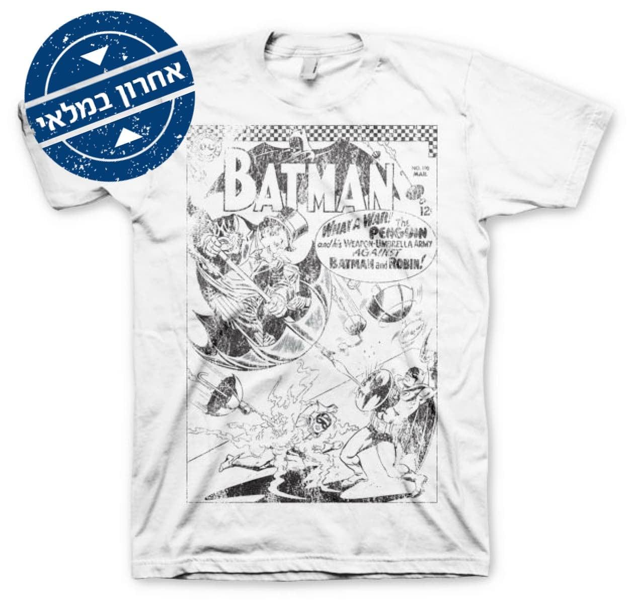 באטמן כריכת וינטג'