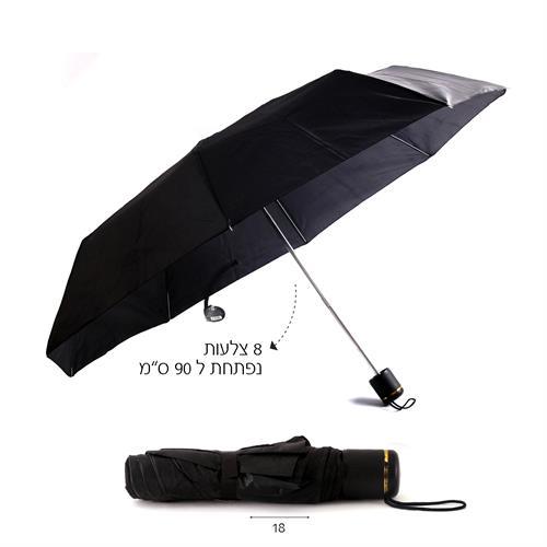 מטריה מיני שחורה