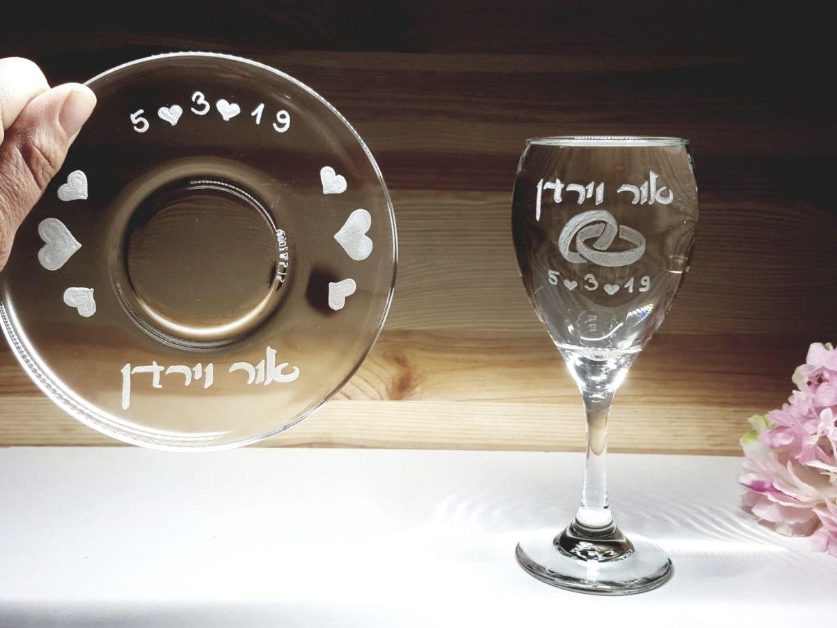 כוס קידוש זכוכית | סט קידוש | כוס יין לחופה