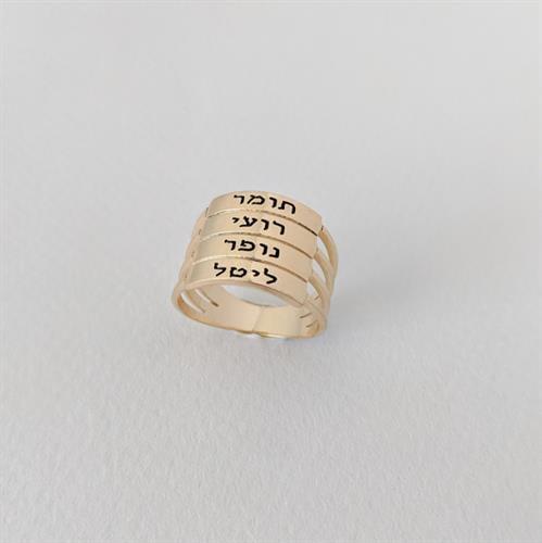 טבעת שכבות