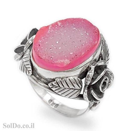 טבעת מכסף משובצת אבן אגת צבע ורוד RG6221 | תכשיטי כסף 925 | טבעות כסף