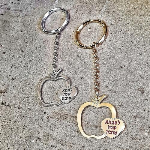 מחזיק מפתחות תפוח