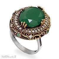 טבעת מכסף משובצת אבן זרקון ירוקה, אבני זרקון שקופות וציפוי נחושת RG6164