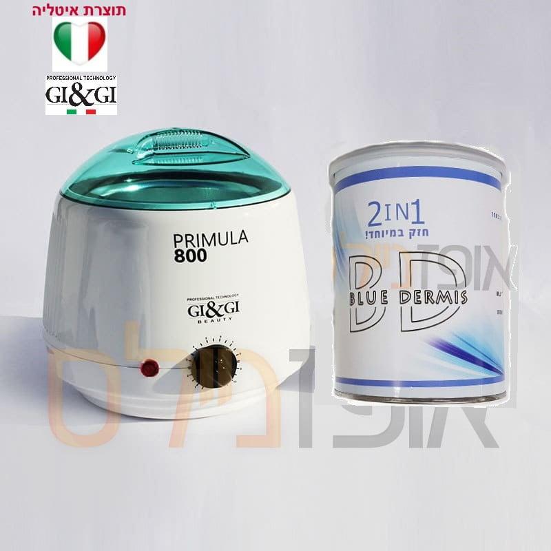 מחמם שעווה PRIMULA איטליה (800 גר')+שעווה כחולה מתקלפת