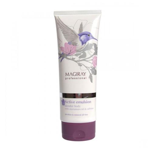 תחליב גוף פעיל לעיצוב הגוף - Magiray Slender Body Active Emulsion