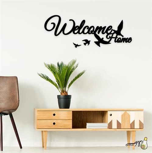 מדבקה WELCOME HOME  | מדבקות קיר | שלט כניסה לבית | עיצוב מיוחד