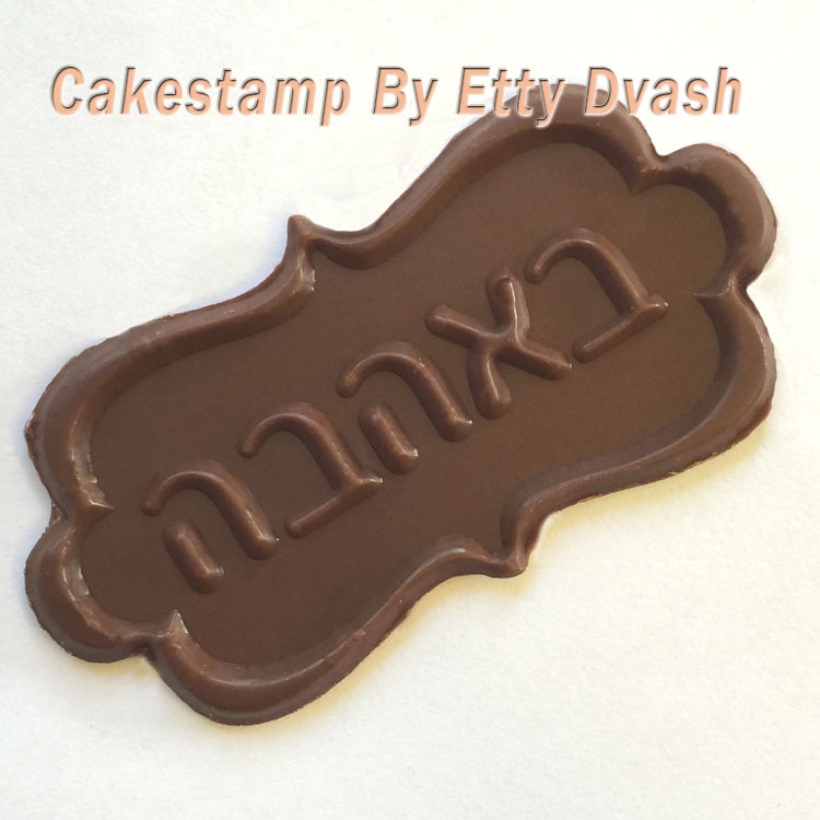 תבנית מסגרת אהבה - ליצירה בשוקולד