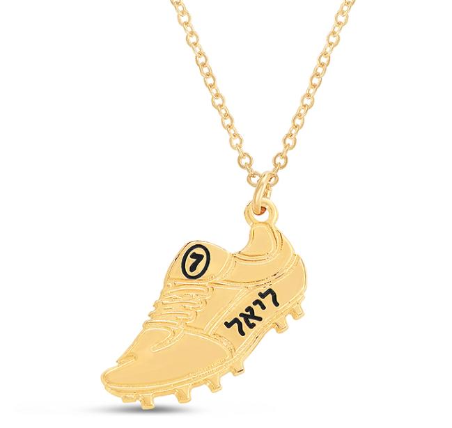 שרשרת נעל עם מספר ושם בציפוי זהב