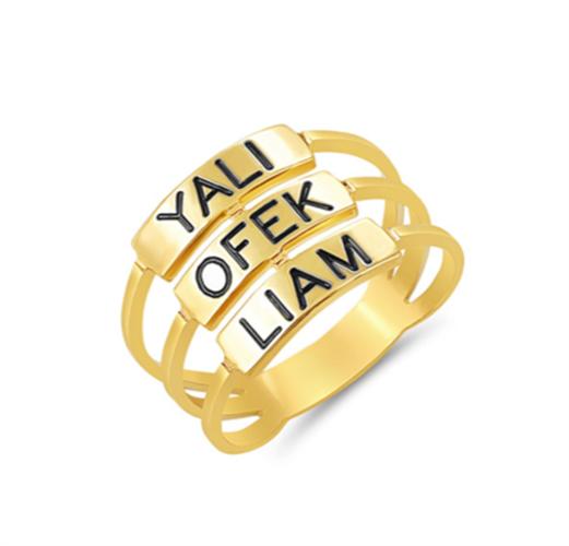 טבעת שלושה שמות מחוברת