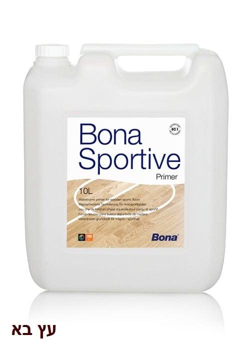 בונה ספורטיב פריימר BONA