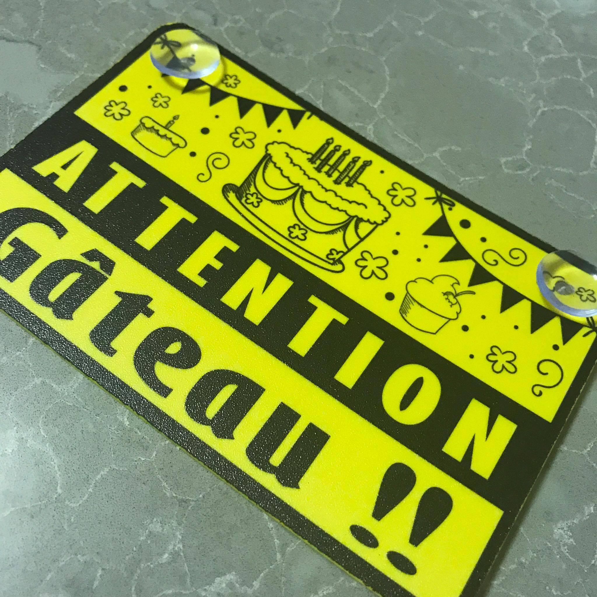 שלט אזהרה: זהירות עוגה באוטו - צרפתית