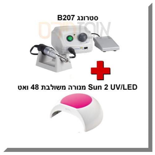 סטרונג 207B+מנורה משולבת UV\LED סאן 2