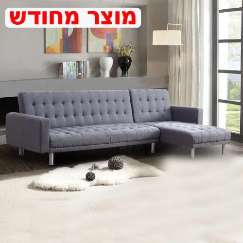 OUTLET ספה PLAY WITH ME