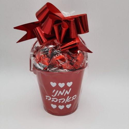 דלי שוקולדים ממני באהבה