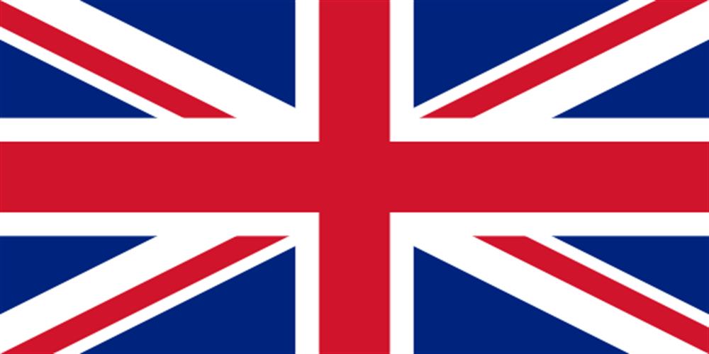 """אנגליה החל מ 39 ש""""ח / 2GB"""