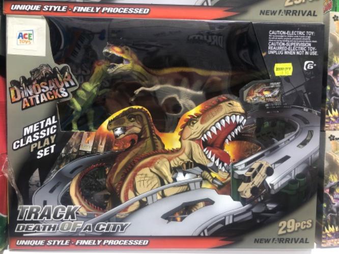 מסלול מכונויות-דינוזאורים