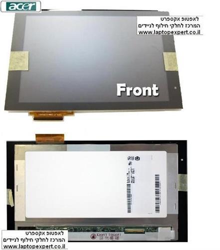 החלפת מסך כולל יחידת טא'צ לטאבלט אייסר Acer Iconia Tab A500 LCD Screen Panel Display