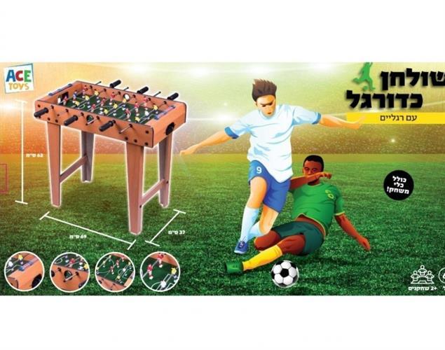 שולחן כדורגל עם רגלים 62X69X37