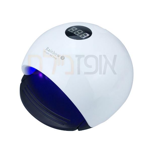 מנורה משולבת 48 ואט RAINBOW 9 UV/LED