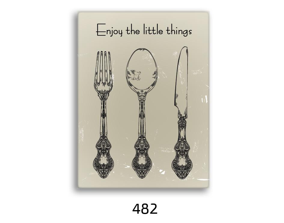 תמונת השראה מעוצבת לתינוקות, לסלון, חדר שינה, מטבח, ילדים - תמונת השראה דגם 482
