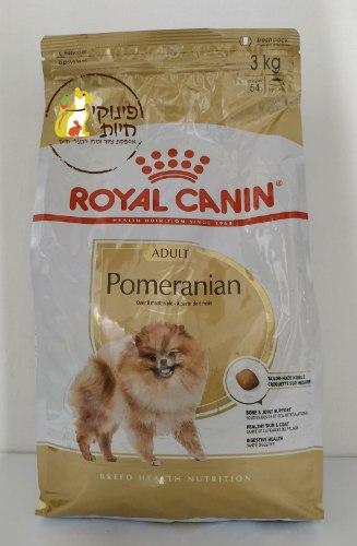 """מזון לכלבי פומרניאן בוגרים 3 ק""""ג ROYAL CANIN"""