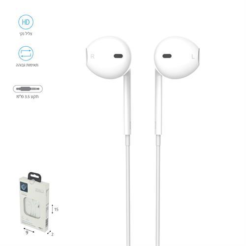 אוזניות חוטיות IN-EAR לבן