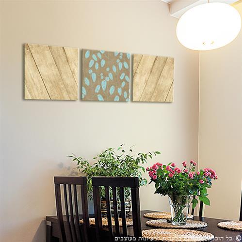 שלישיית מדבקות לקיר עץ קרמי| מדבקות קיר | מדבקות קיר לסלון | מדבקות קיר מעוצבות | מדבקות ויניל