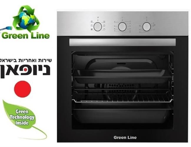 תנור בנוי GRB600X גריין ליין