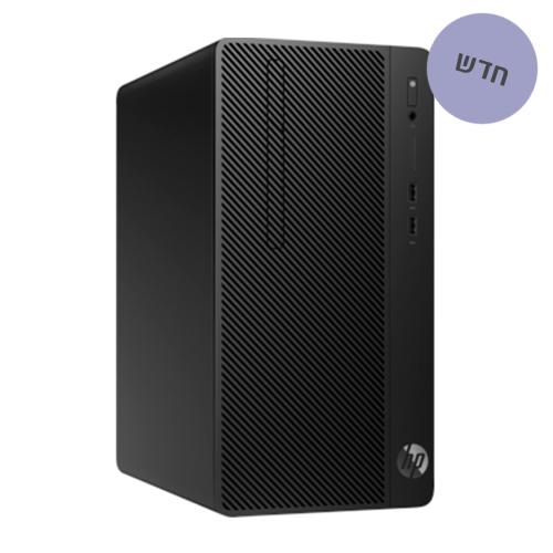 מחשב Intel Core i3 HP 290 G2 Microtower 4HS27EA Tower