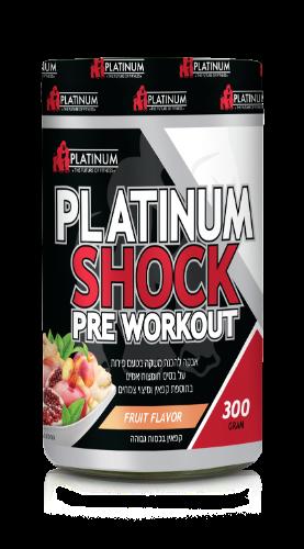 platinum shock קדם אימון 60 מנות