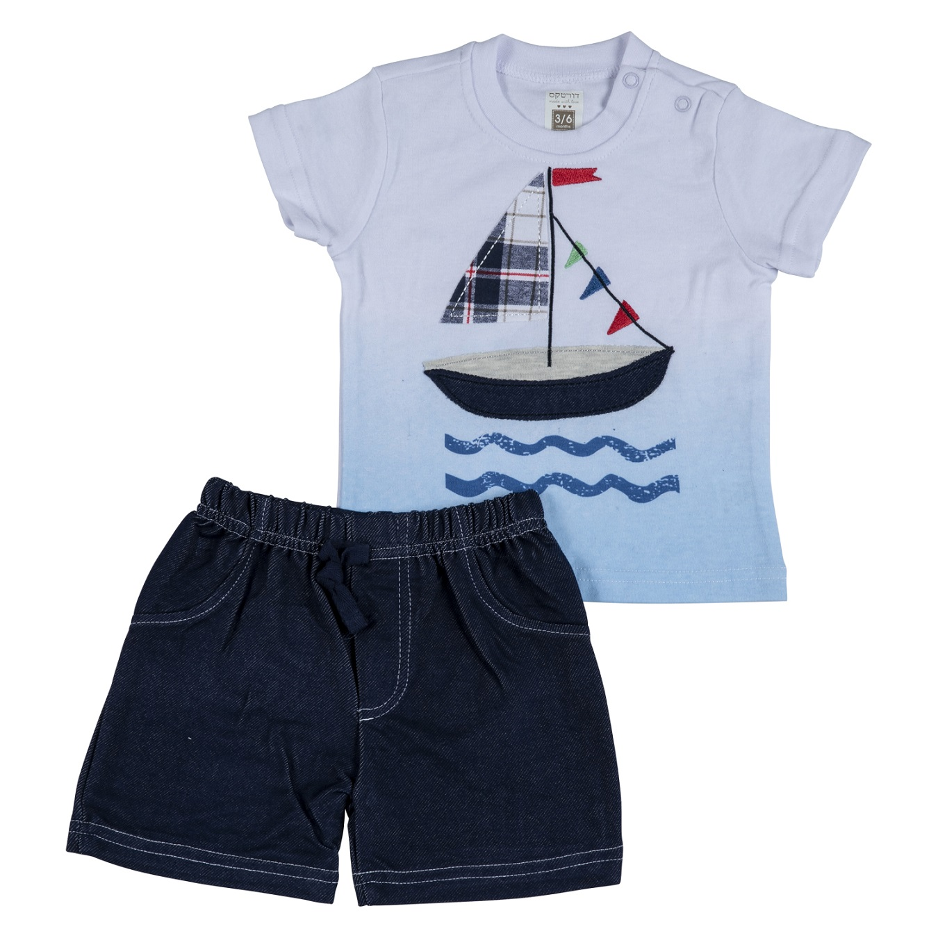 חליפה קצרה הדפס סירת מפרש