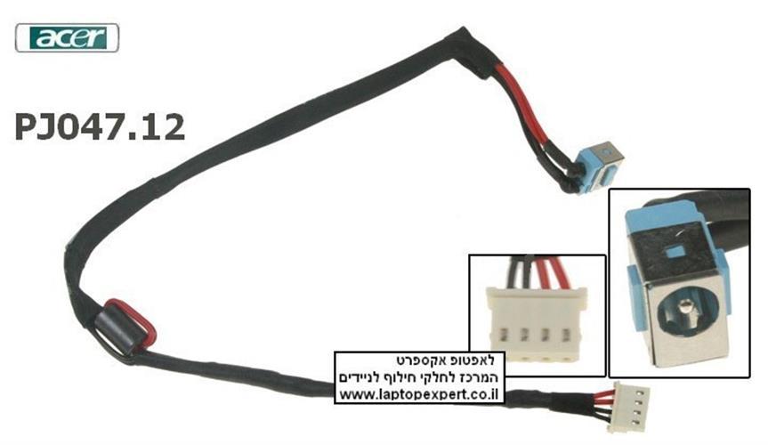 שקע טעינה למחשב נייד אייסר PJ047.12  - Acer Aspire 2930 4670 5620 5670 Laptop Dc jack with cable