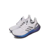 Adidas Ultra Boost 2020