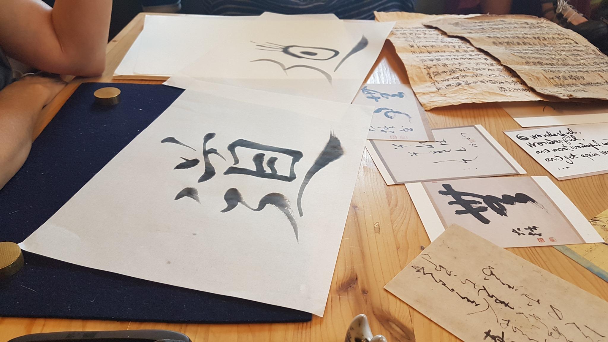 מסע במילים ברוח יפן בתל אביב  4-5 בספטמבר